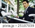 ビジネスマン ポートレート 25107039