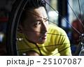 メッセンジャー 自転車整備 25107087