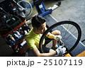 メッセンジャー 自転車整備 25107119