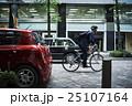 ビジネスマン サイクリング 25107164