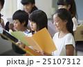 小学校 授業イメージ 25107312