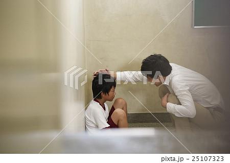 小学校 喧嘩イメージ 25107323