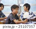 小学校 授業イメージ 25107357