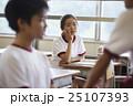 小学生 恋愛イメージ 25107393