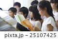 小学校 授業イメージ 25107425