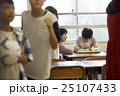 小学校 給食 25107433