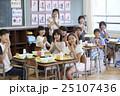 小学校 給食 25107436
