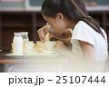 小学校 給食 25107444