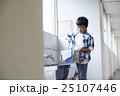 小学校 掃除イメージ 25107446
