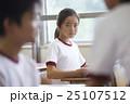 小学生 恋愛イメージ 25107512