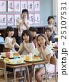 小学校 給食 25107531