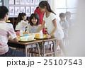 小学校 給食 25107543
