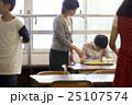小学校 給食 25107574