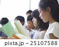 小学校 授業イメージ 25107588