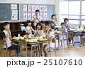 小学校 給食 25107610