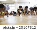 小学校 掃除イメージ 25107612