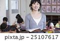 教師 ポートレート 25107617