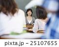 授業 勉強 女性の写真 25107655