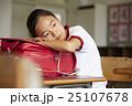 小学生 ポートレート 25107678