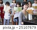 小学校 授業イメージ 25107679