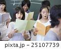 小学校 授業イメージ 25107739