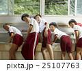 小学校 体育イメージ 25107763