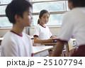 小学生 恋愛イメージ 25107794