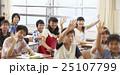 小学校 授業イメージ 25107799