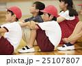 小学校 教育イメージ 25107807