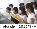 小学校 授業イメージ 25107840