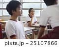 小学生 恋愛イメージ 25107866