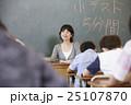 授業 勉強 女性の写真 25107870