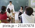 教育実習 イメージ 25107878