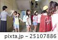 小学校 登下校イメージ 25107886