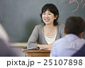 授業 勉強 女性の写真 25107898