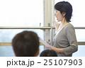 授業 授業中 女性の写真 25107903