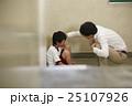 生徒 学校 階段の写真 25107926