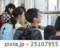 小学生 ポートレート 25107955