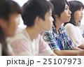 小学生 授業 勉強の写真 25107973