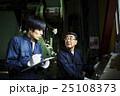 人物 男性 町工場の写真 25108373