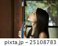 女性 イメージ 25108783