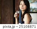 女性 イメージ 25108871