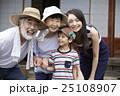 人物 ポートレート 家族の写真 25108907