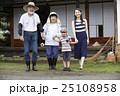 人物 ポートレート 家族の写真 25108958