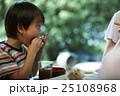 子供 夏 昼食の写真 25108968