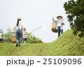 夏休み イメージ 25109096