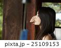女性 イメージ 25109153