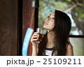 女性 イメージ 25109211