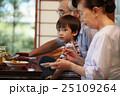 人物 ポートレート 家族の写真 25109264