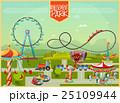 パーク 楽しみ 娯楽のイラスト 25109944